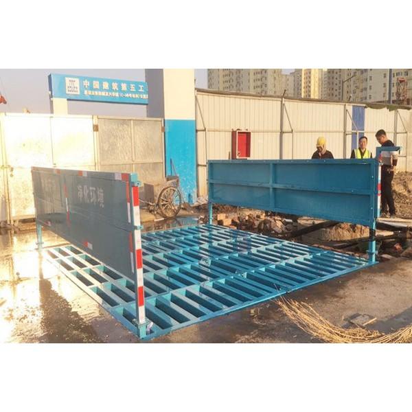 河南信阳工地洗车平台 工程洗车槽 市场行情 价格区间