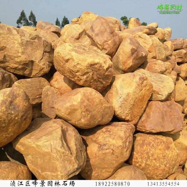 韶关天然吨位黄蜡石 承接园林设计工程