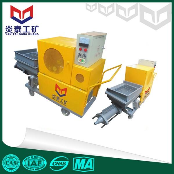 生产HSP-31型砂浆喷涂机 多功能砂浆喷涂机的价格