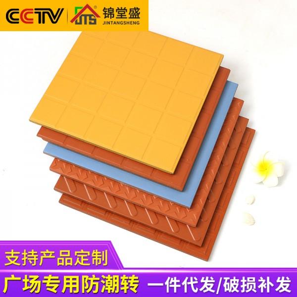 红缸砖|防滑|多款