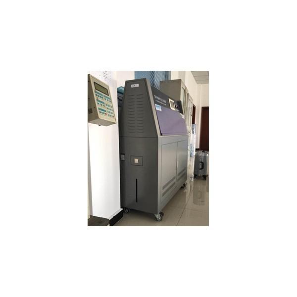 切片式紫外老化箱