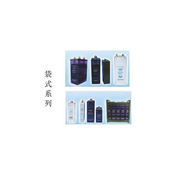 新型环保铁镍碱性蓄电池