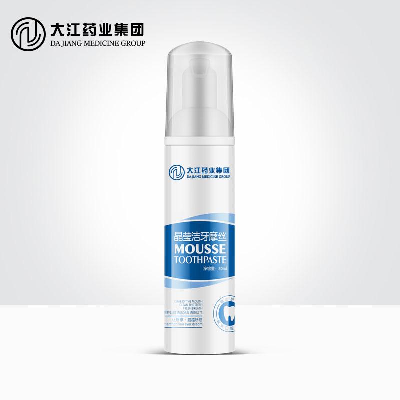 大江药业晶莹洁牙慕斯 祛除牙渍 清新口气 口腔护理