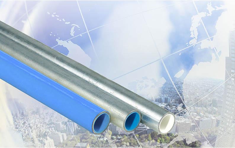 联塑广东总代理联塑钢塑复合管