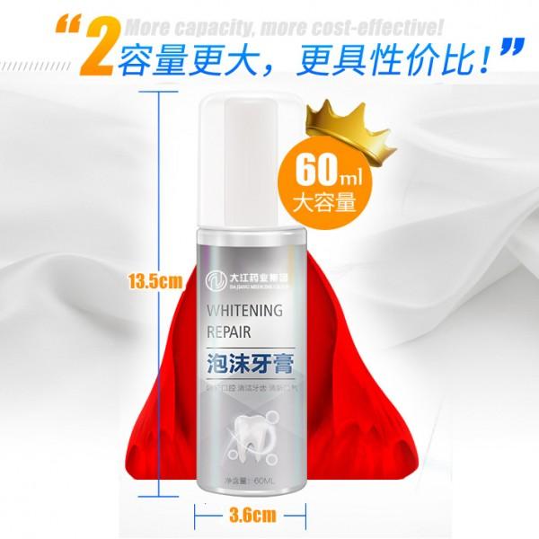 义乌 清新洁牙慕斯牙膏批发 产地货源 促销价格