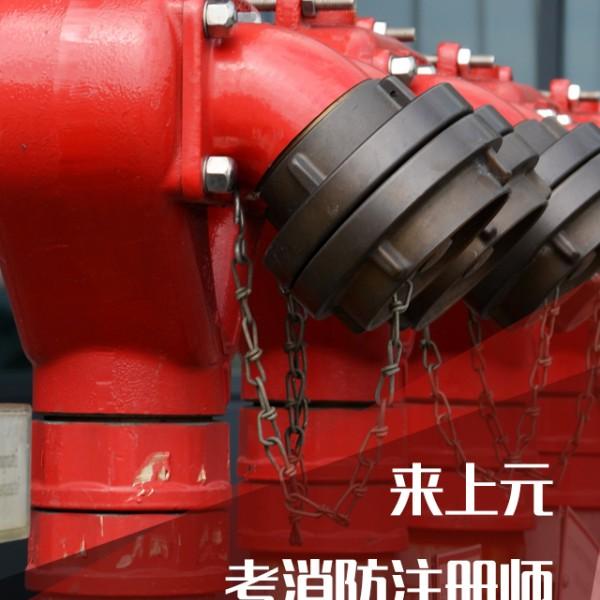 消防工程师缺口数十万∞含金量是真的高