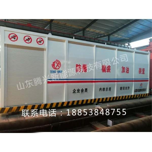 河南生产撬装加油装置厂家