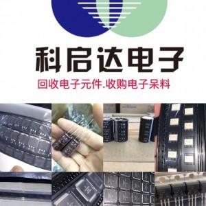 惠州回收高频管.惠州回收晶体管
