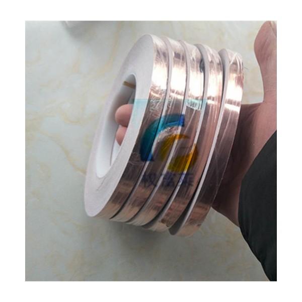 导电地板铜箔胶带 无尘铜箔胶带 环保遮蔽铜箔胶带 地坪铜箔