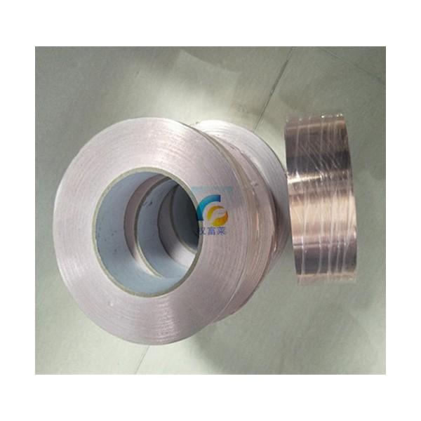 单导双导导电铜箔胶带 电缆电线用防干扰屏蔽胶带