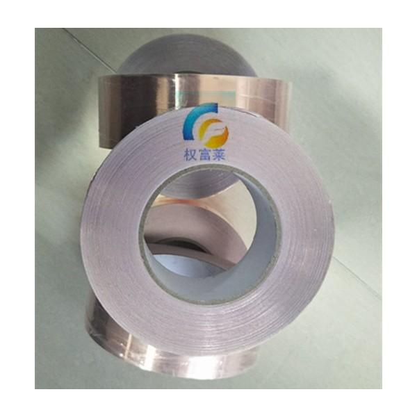双面导电铜箔胶带 电子电磁屏蔽专用背胶铜箔 全国平方
