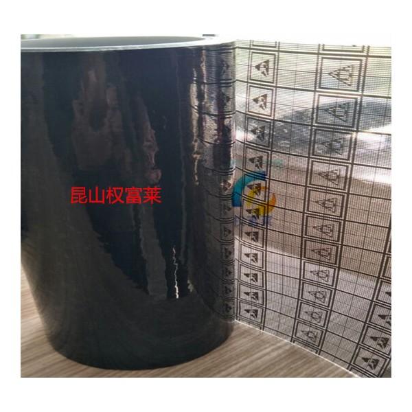 防静电胶带 黑色网格ESD 透明双面防静电胶带20MM