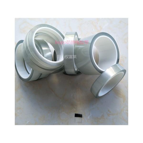 透明单面防静电胶带20MM产品外部包装及无尘室内洁净室