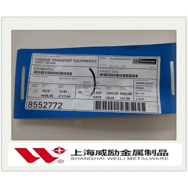 GH3030密度GH3030抗拉性能GH3030价格