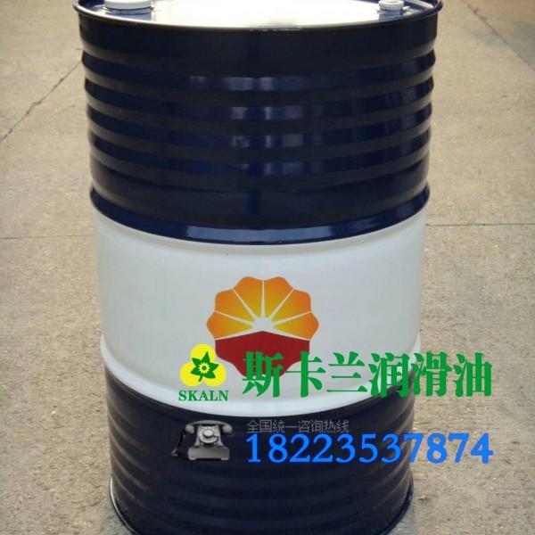 昆仑CKC中负荷工业闭式齿轮油 防锈、抗乳化齿轮油