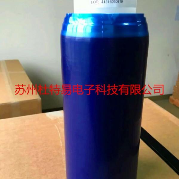 日东SPV224S蓝膜  原装LED蓝膜日东224S