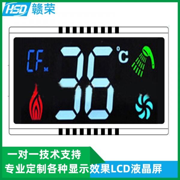 热水器VA液晶屏 赣荣厂家生产家电段码显示屏