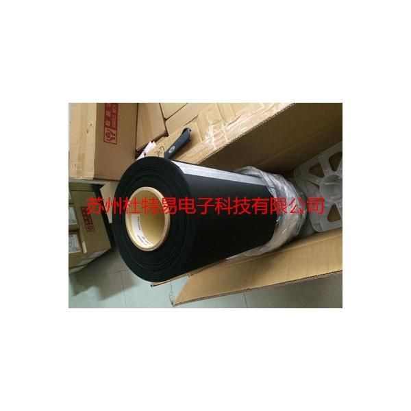 索尼SP7600HF 进口防尘网胶带 迪睿合双面胶带