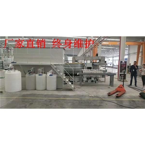 河北省废水处理设备 研磨废水处理设备