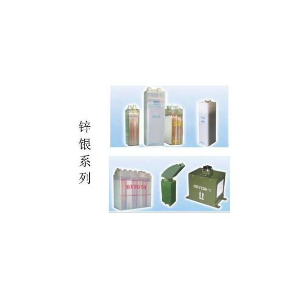 锌银碱性蓄电池_光波科技