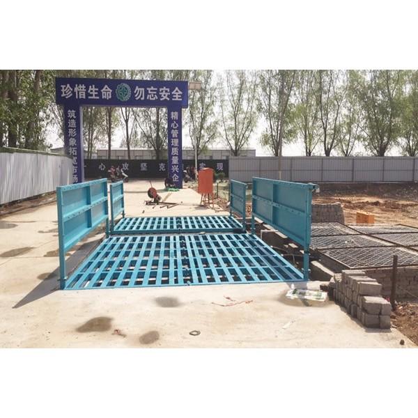 洛阳建筑工程洗轮机 平板式洗车池 经典之作 环保