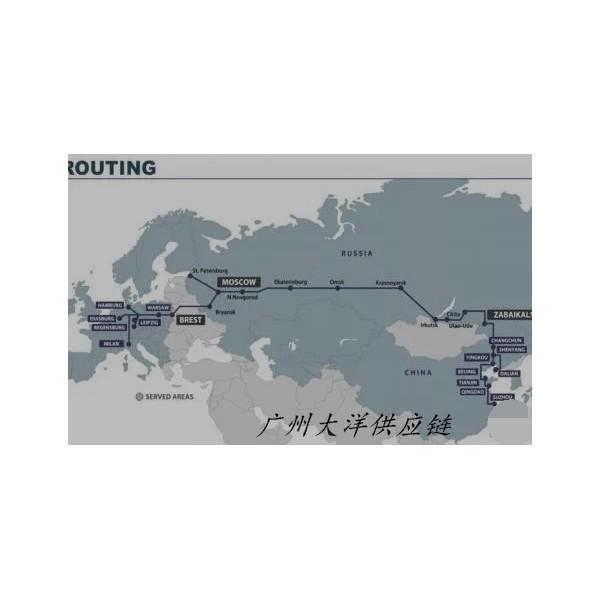 重庆 铁路运输 霍尔果斯 到 德国汉堡杜伊斯堡 西班牙马德里