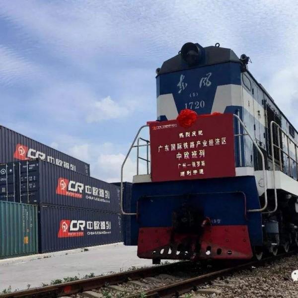 郑州去汉堡经阿拉木图塔什干阿斯塔纳明斯克铁路一站报关双清包税