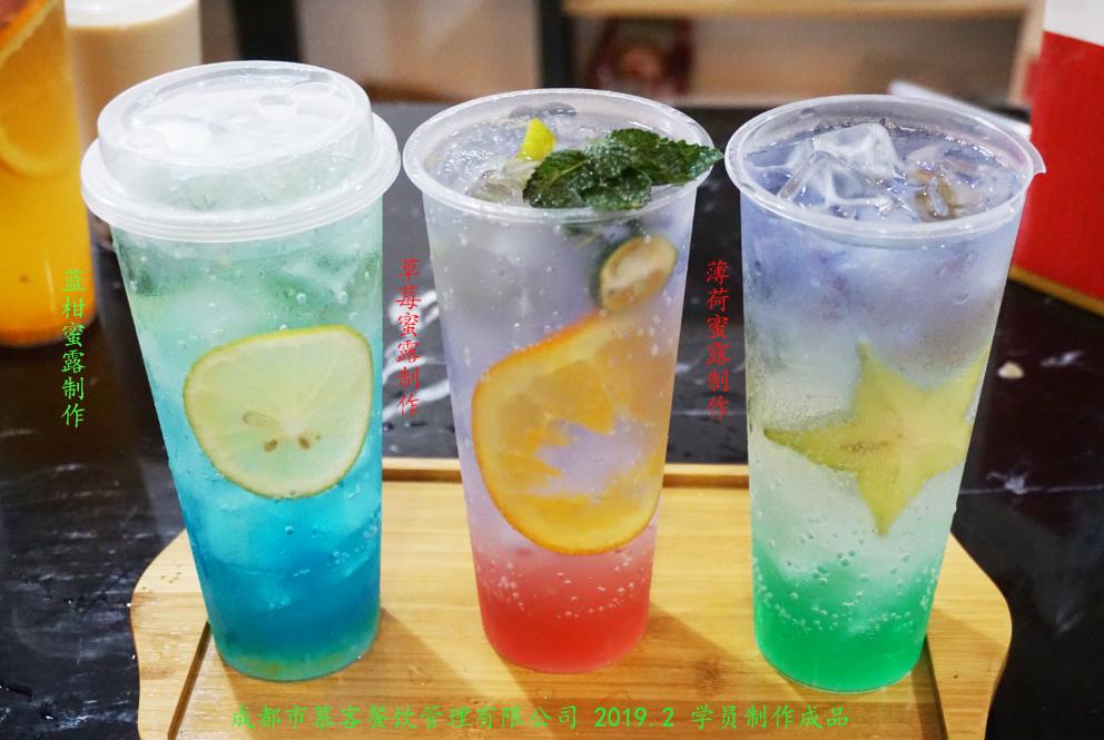 成都港式饮品奶茶培训/想学港式奶茶