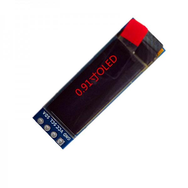 0.91寸OLED工业级质量标准创力信厂家直供质保2年