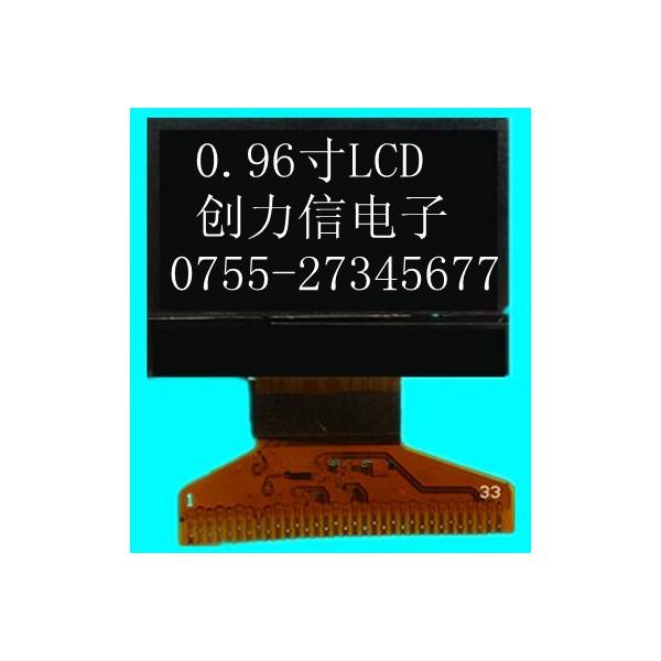 0.96寸OLED12864SPI接口厂家直供工业级质量