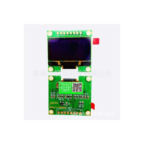 1.3寸工业级质量OLED显示屏厂家直供质量保证