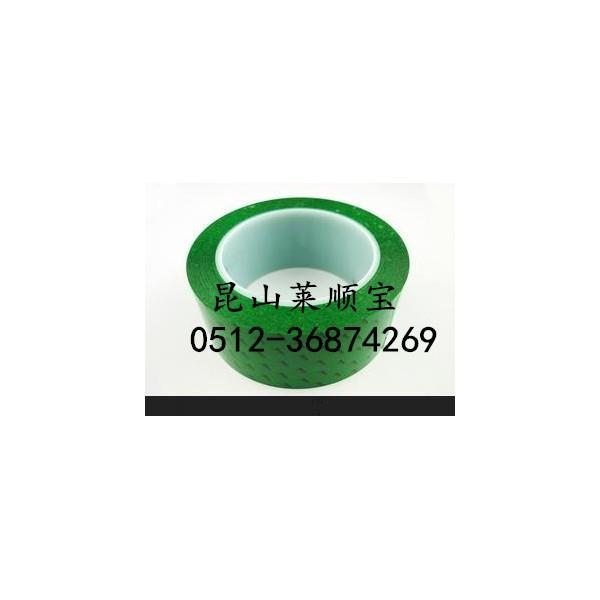 莱顺自销【绿色终止胶带 耐酸碱锂电池胶带】厂家 价格
