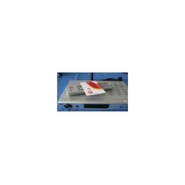 浙江温州卫星电视接收器厂家批发价格是多少