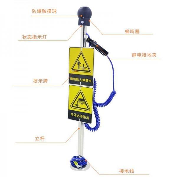 人体静电释放装置 人体静电消除器 人体静电释放器 (国标 )