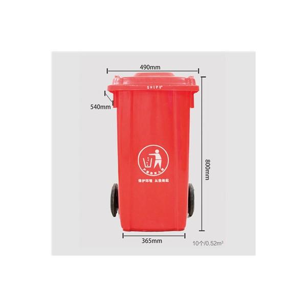 100L塑料分类垃圾桶  塑料分类垃圾桶厂家直销