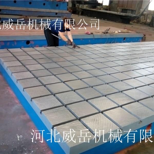 铸铁焊接平台大量现货型号齐全欢迎选购