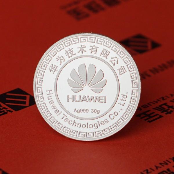 华为技术定制纯银纪念币 定做公司周年庆活动纪念币