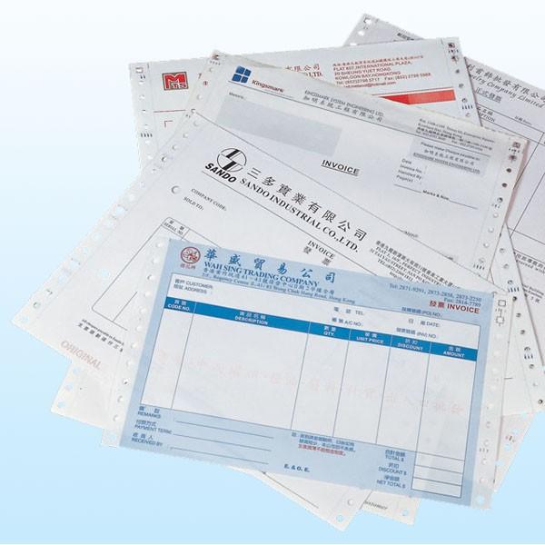 广东票据表格印刷的厂家