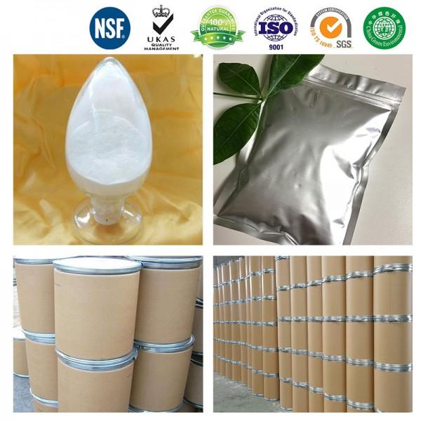 牛磺酸原粉生产厂家市场营销