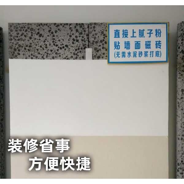 东莞胜启达环保材料陶粒板厂家火爆开售