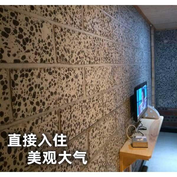 广东陶粒板厂家—我们只是大自然的搬运工