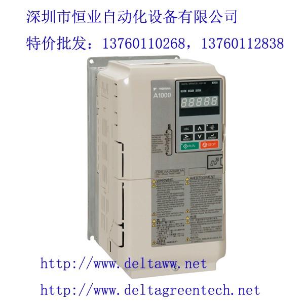 特价批发安川变频器,安川伺服电机- 深圳恒业自动化设备