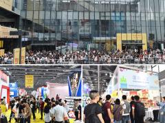 2020第32届国际玩具展-原广州玩具展