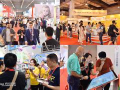 2020国际童车及母婴童用品展览会
