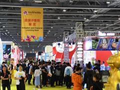 2020深圳国际IP授权及衍生品展览会