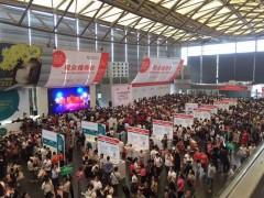 2020上海日用百货展