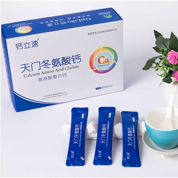 螯合钙天门冬氨酸钙 钙立速纳米螯合钙补钙产品
