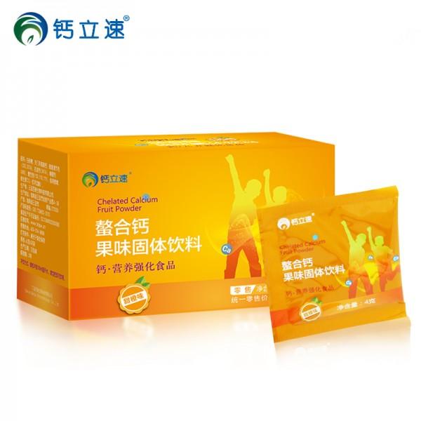 钙立速儿童纳米螯合钙高钙固体饮料孕童渠道招商代理