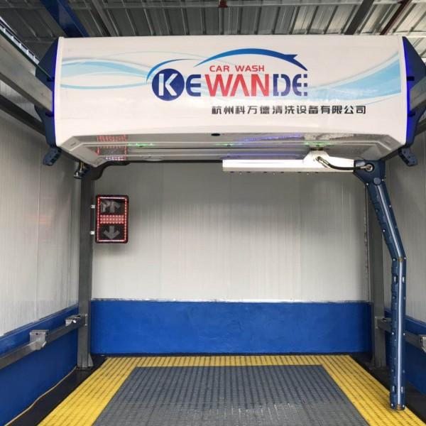 杭州科万德全自动洗车机电脑智能无接触一键启动快速高压清洗