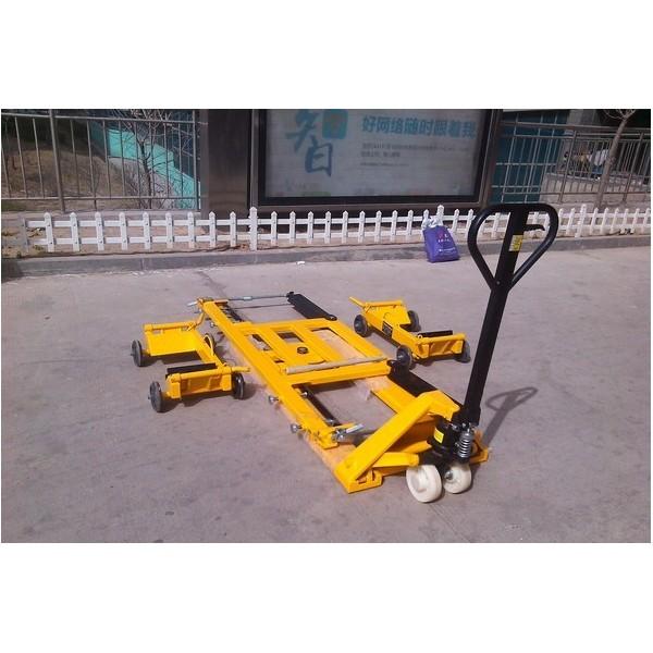 南宁移车器厂家直销液压移车器规格款式